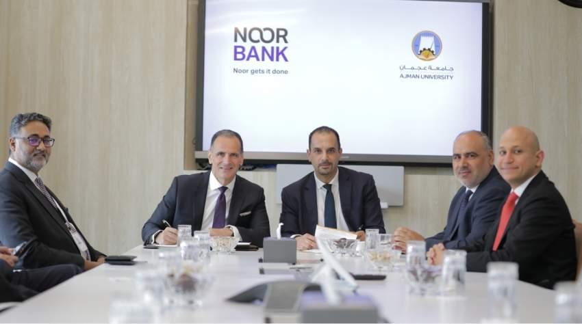 خلال توقيع جامعة عجمان ونور بنك على اتفاق لإنشاء صندوق نور للتكافل التعليمي. (الرؤية)