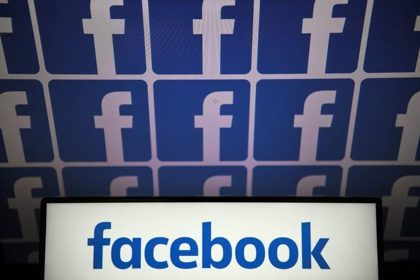 فرنسا: فيسبوك ينقذ ضحية من هجوم عنيف