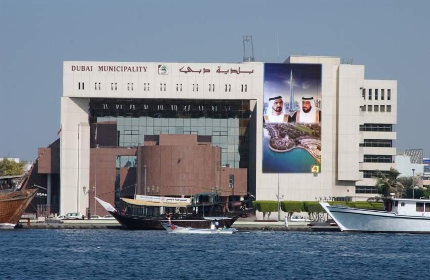 2020.. بدء إنشاء محطة ذكية لمعالجة النفايات الصلبة في دبي