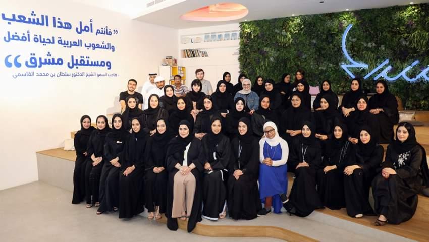 صورة جماعية للمشاركين في الفعالية