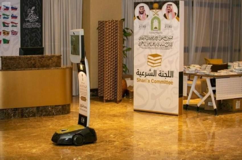 """السعودية تطلق """"الروبوت الآلي"""" لتقديم الإفتاء للحجاج"""