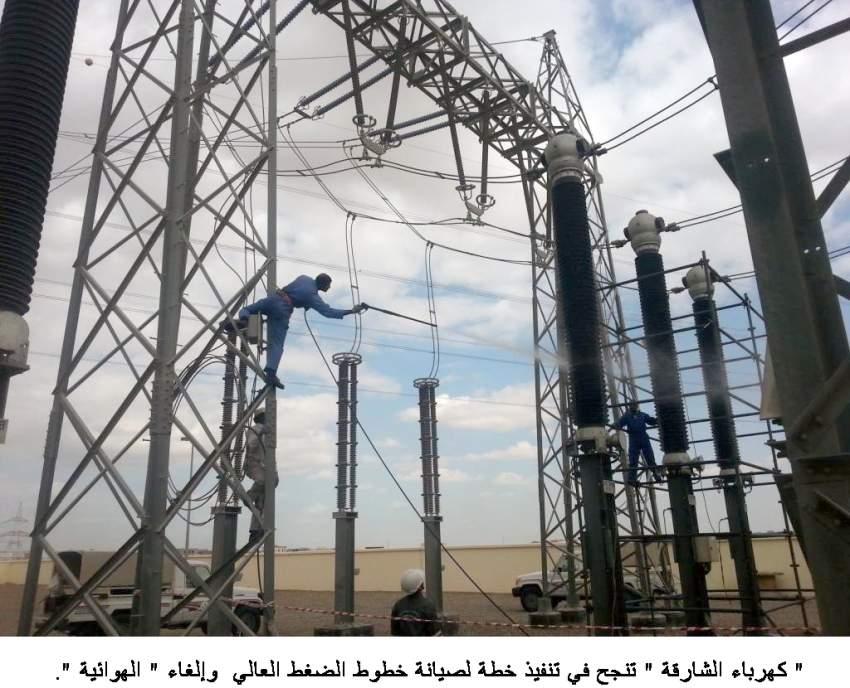 رفع كفاءة الطاقة يعزز النمو الاقتصادي