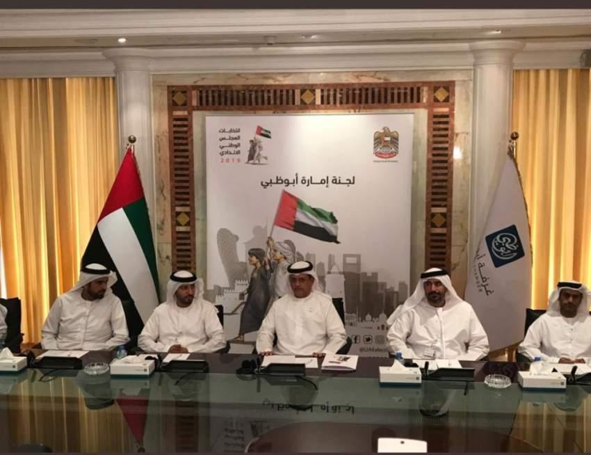 جانب من اللقاء الإعلامي للجنة إمارة أبوظبي. (الرؤية)