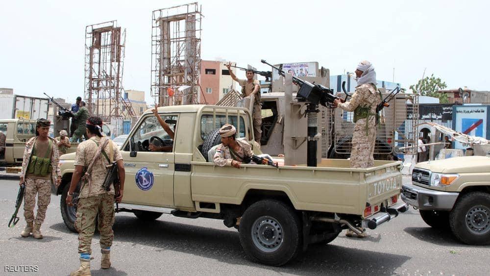 """التحالف: قوات """"المجلس الانتقالي"""" بدأت الانسحاب من مناطق في عدن"""