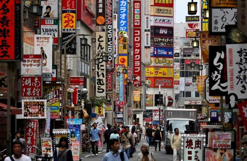 صورة من اليابان