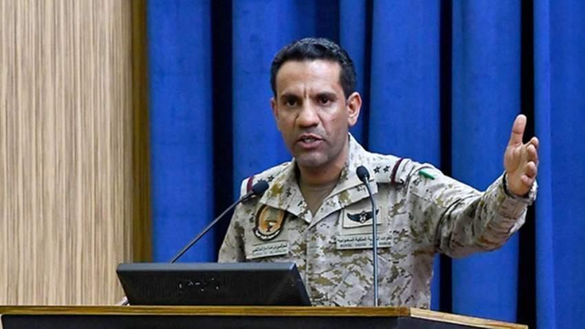 قوات التحالف: سقوط طائرة مسيرة مفخخة بمحافظة عمران