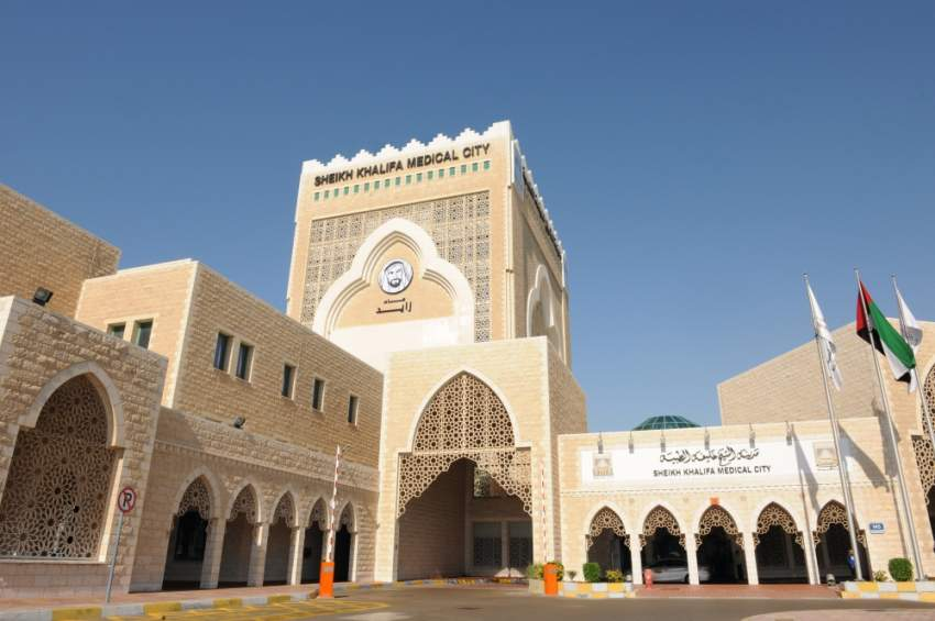 مدينة الشيخ خليفة الطبية.