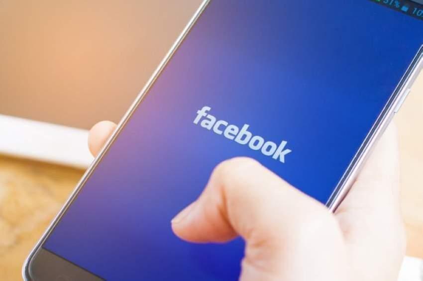 فيسبوك تعترف بالتجسس على الرسائل الصوتية للمستخدمين
