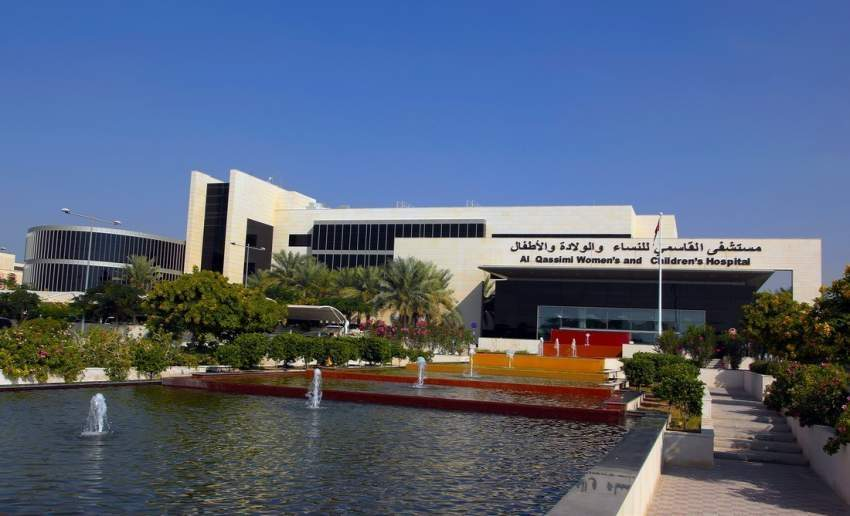 مستشفى القاسمي