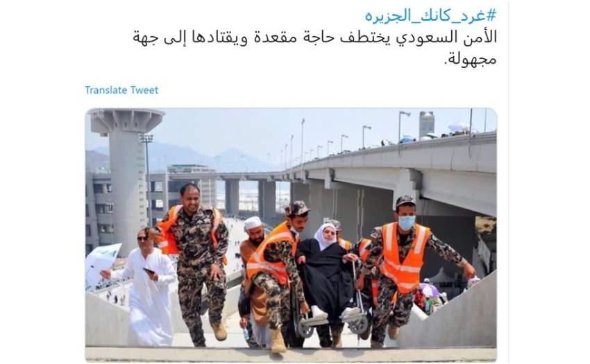 """""""غرد كأنك الجزيرة"""".. يطلق العنان لسخرية المدونين من إعلام الدوحة"""