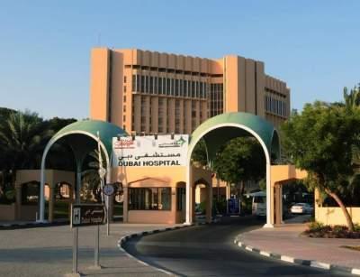 1400 عملية جراحية لعلاج السمنة أجراها مستشفى دبي بنجاح في 4 سنوات