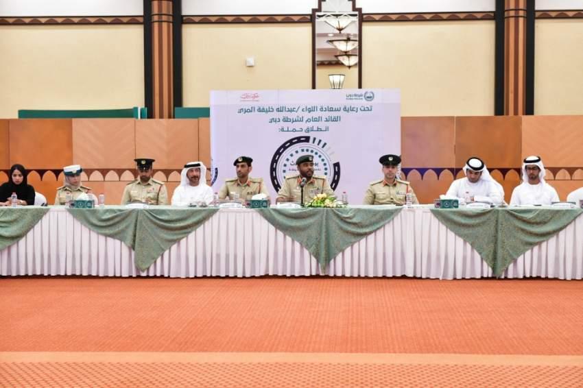 خلال المؤتمر الصحافي لإطلاق حملة يوم بلا حوادث في دبي. (الرؤية)
