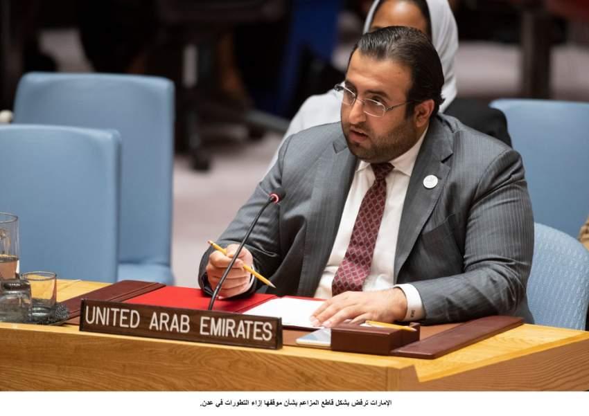 السيد سعود حمد الشامسي، نائب المندوبة الدائمة والقائم بالأعمال لدى البعثة الدائمة للدولة لدى الأمم المتحدة