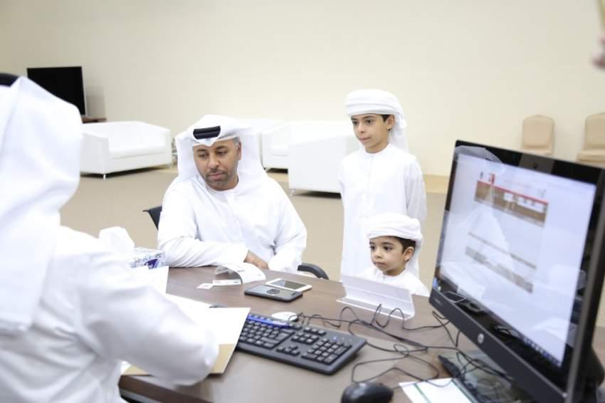 عبدالله الشحي وطفليه