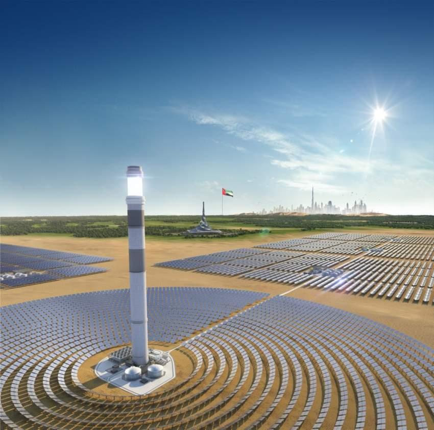 برج الطاقة الشمسية