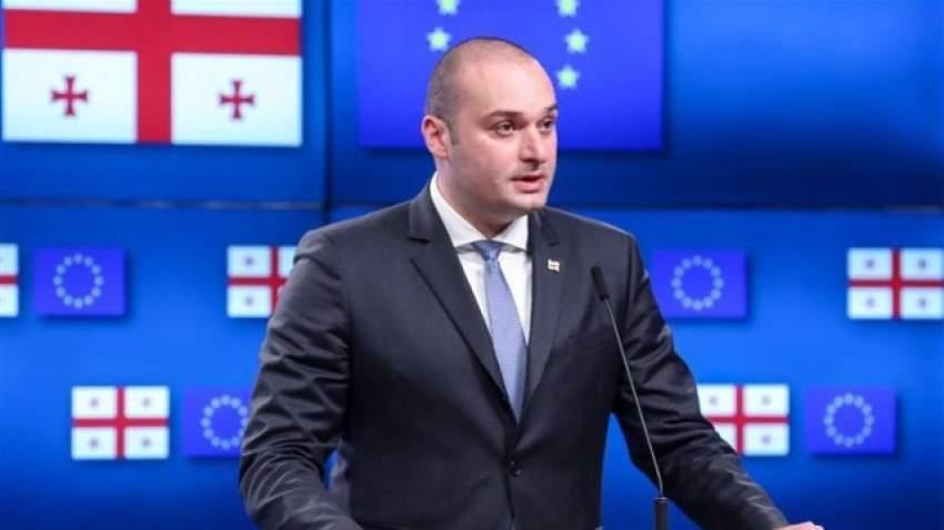 رئيس وزراء جورجيا يستقيل من منصبه