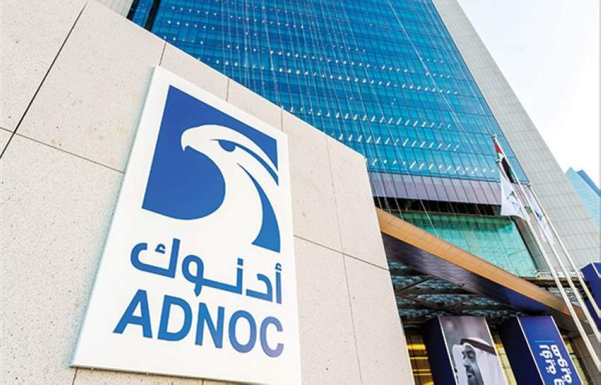 «أدنوك» توقع اتفاقاً بقيمة 600 مليون دولار مع صندوق الثروة السيادي بسنغافورة