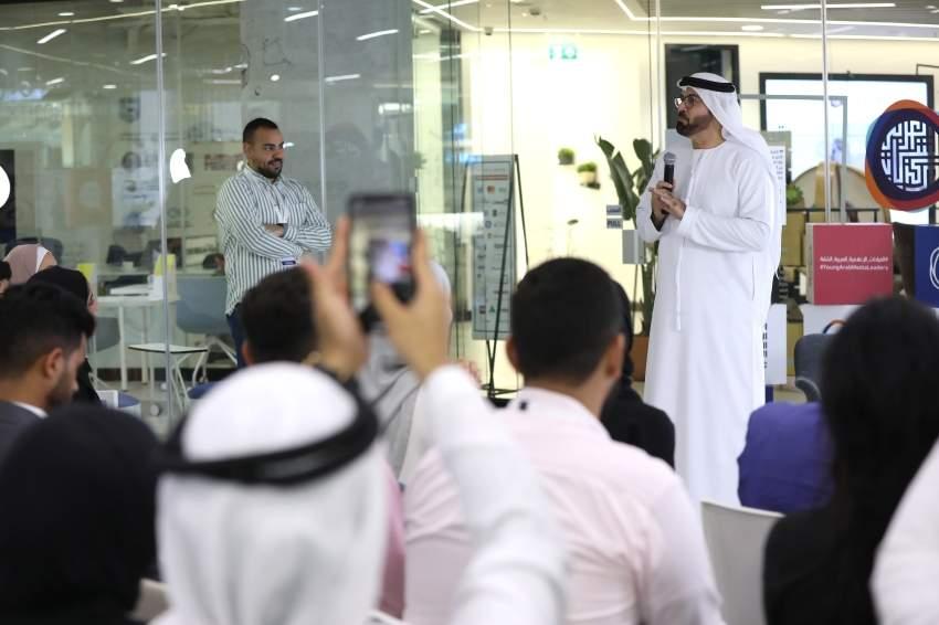 اليوم الخامس من برنامج القيادات الاعلامية العربية الشابة دبي 05 09 2019