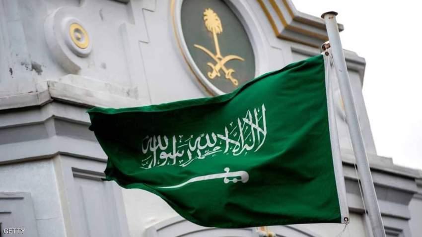 السعودية تدين إعلان نتنياهو ضم أراضٍ من الضفة الغربية
