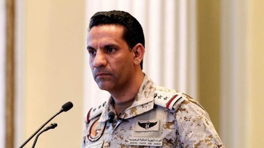 قوات التحالف تعلن اعتراض وإسقاط طائرة «مسيّرة» أطلقتها الميليشيات الحوثية باتجاه المملكة
