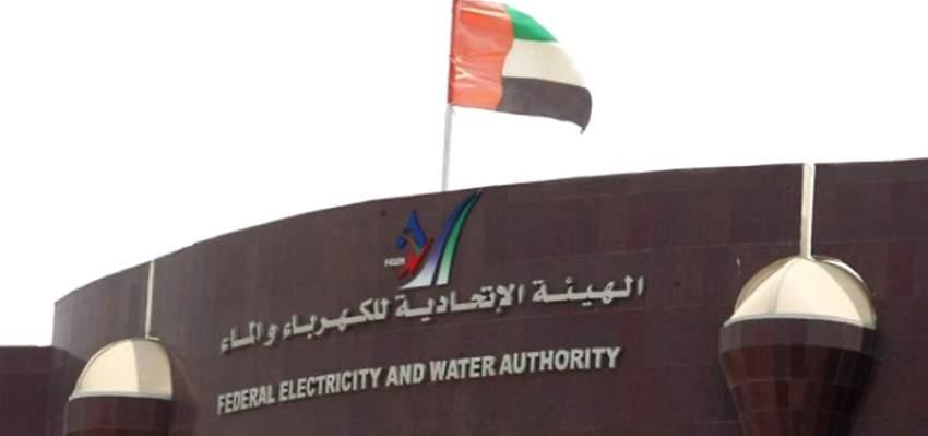 «الاتحادية للكهرباء» تنجز مشروعات في قطاعي الكهرباء والمياه بـ 1.5 مليار درهم