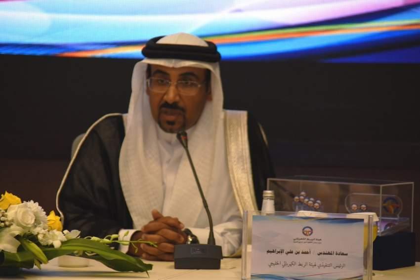 الرئيس التنفيذي لهيئة الربط الكهربائي الخليجي، أحمد الابراهيم. (الرؤية)