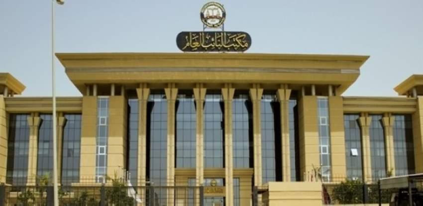 مصر: حبس 16 بتهمة التخطيط لتنفيذ عمليات عدائية