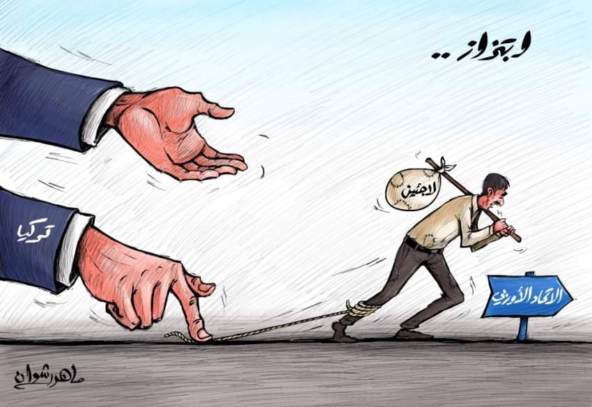 كاريكاتير العدد 10-09-2019