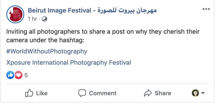 No Image Info