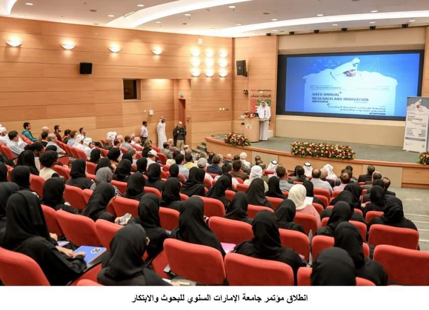 تعمل الجامعة على تطوير برامجها بما يتناغم ويتوافق مع رؤية الإمارات 2071. (الرؤية)