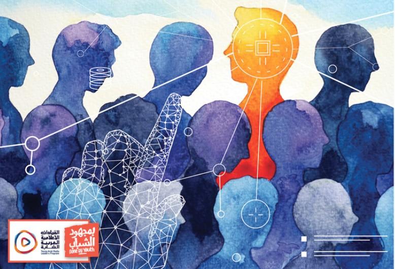 الغزو التكنولوجي.. وتحدي الهوية