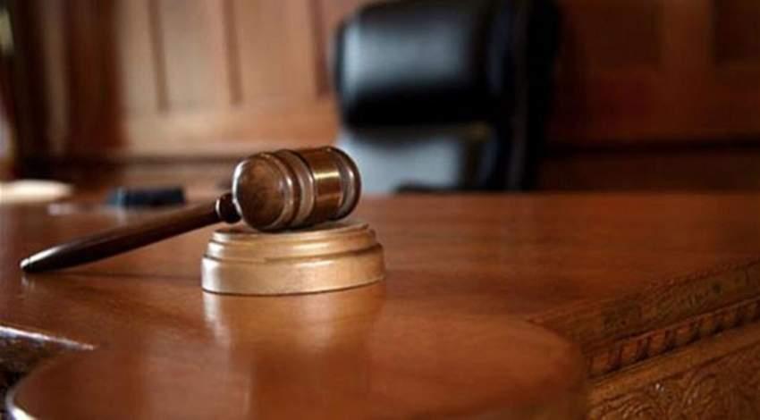 جانب لصورة من داخل المحكمة