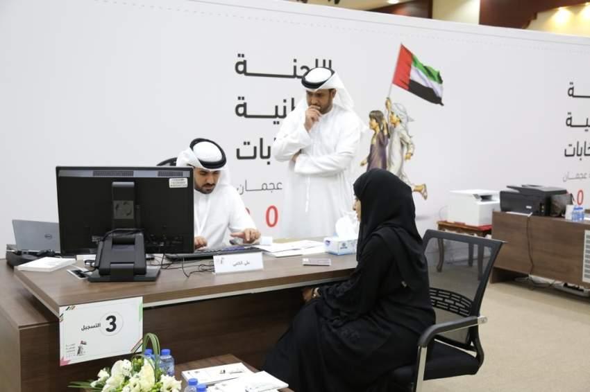 """لجنة عجمان"""" تعتمد 24 حملة دعائية لمرشحي انتخابات المجلس الوطني - الرؤية"""