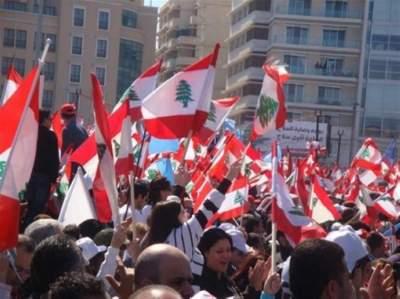 اعتصام في بيروت احتجاجاً على دخول عميل إسرائيلي إلى لبنان
