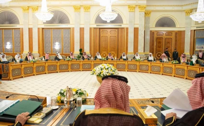 جانب من اجتماع مجلس الوزراء السعودي. (واس)