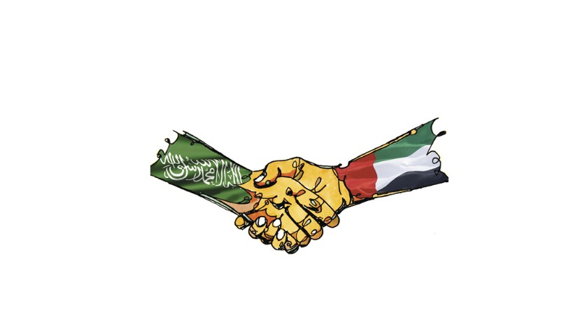 يومنا السعودي
