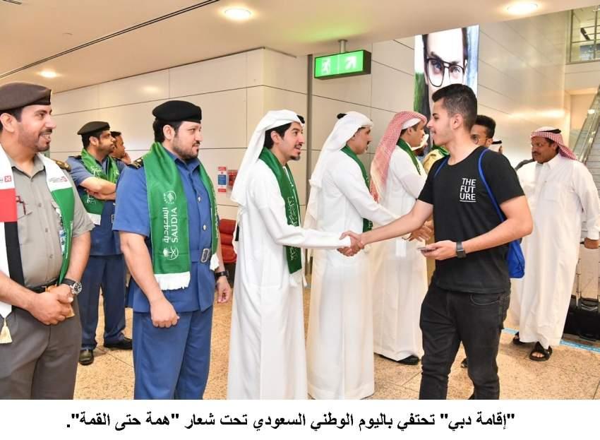 لدى استقبال الإخوة السعوديين في مطارات دبي.