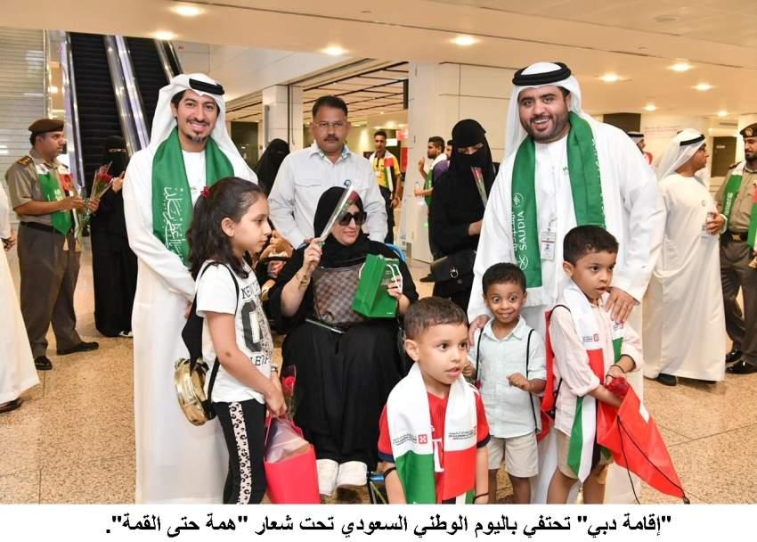 استقبال الزوار السعوديين القادمين إلى الإمارات بالورود والهدايا التذكارية.