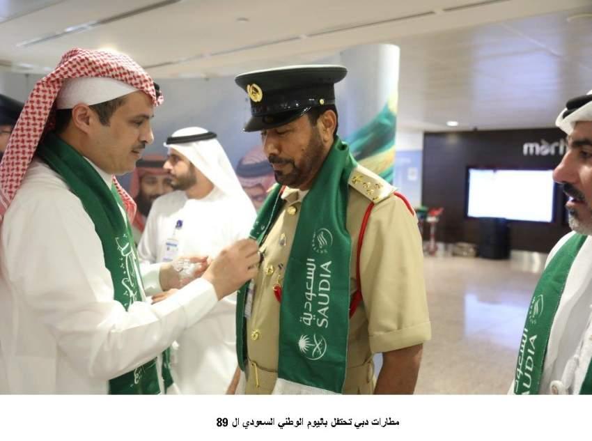 السعوديون أعربوا عن سعادتهم بحفاوة الإسقبال الطيبة التي عكست الروابط الاخوية