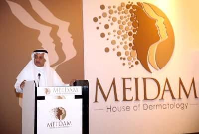 القطامي يفتتح مؤتمر ومعرض الشرق الأوسط للأمراض الجلدية وطب التجميل
