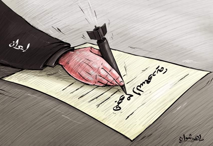 كاريكاتير عدد 22-09-2019