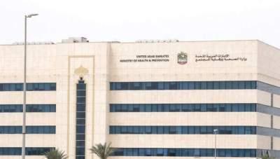 وزارة الصحة تستهدف «كبار المواطنين» وطلبة المدارس بخدمات «الرعاية الصحية المتنقلة»