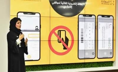 إقامة دبي تطلق تطبيقها الذكي الخاص ببطاقة «السعادة» للخصومات
