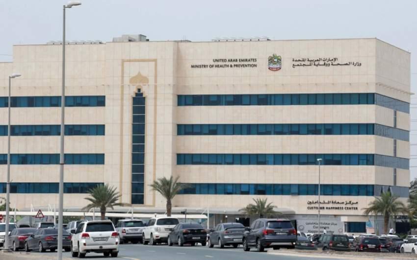 وزارة الصحة تعلن توفر لقاح الإنفلونزا الموسمية في مستشفياتها ومراكزها
