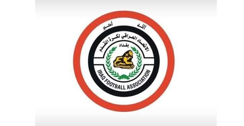 الإتحاد العراقي لكرة القدم