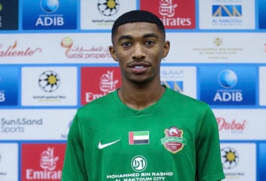 محمد جمعة (بيليه)