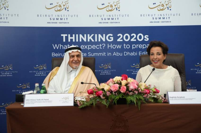 الأمير تركي الفيصل والدكتورة غادة درغام من المؤتمر الصحفي للقمة - الرؤية