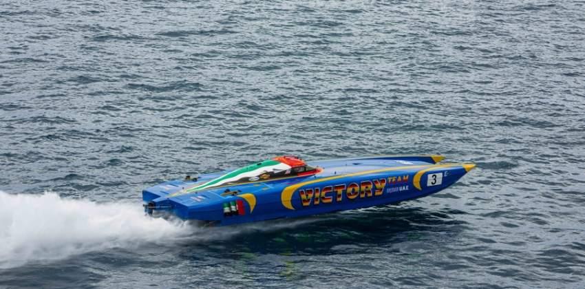 زورق فيكتوري 3 بطل الفئة الأولى في أمريكا