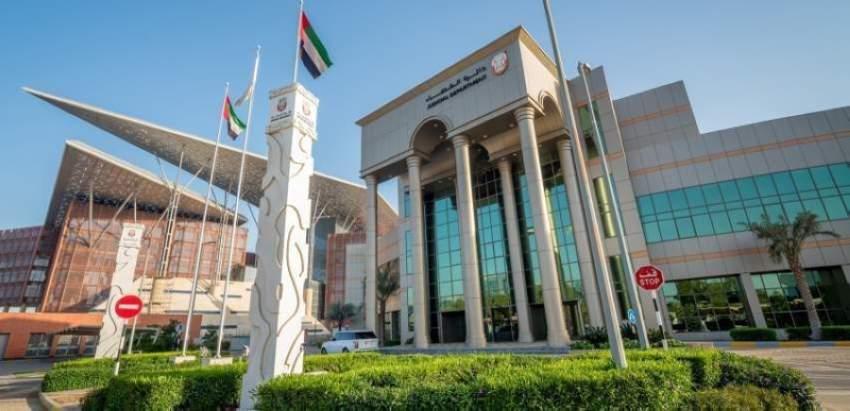 """""""قضاء أبوظبي"""" تعزز ريادتها عالمياً بإطلاق نظام الأحكام النموذجية الرقمية"""