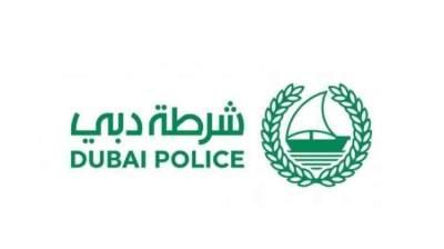 شرطة دبي تنقل ضحيتي حادث مروري في صلالة وتتكفل بعلاجهما في مستشفى راشد